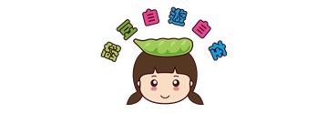 豌豆自遊自在韓國趣 旅遊|美妝|美食