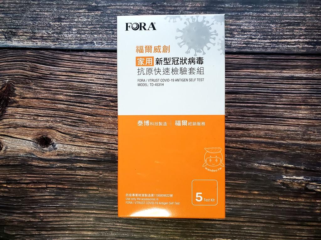 快篩試劑 福爾威創使用教學  新冠肺炎 COVID-19