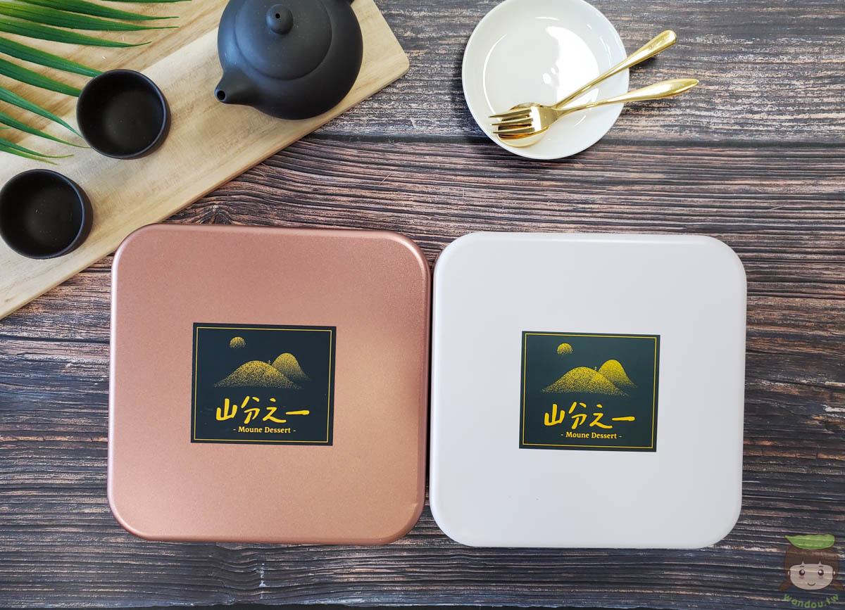 鐵盒喜餅 彌月禮盒